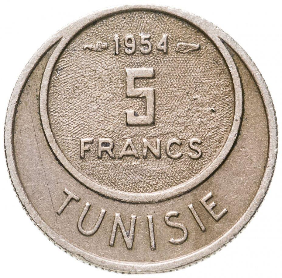 купить Тунис 5 франков (francs) 1954