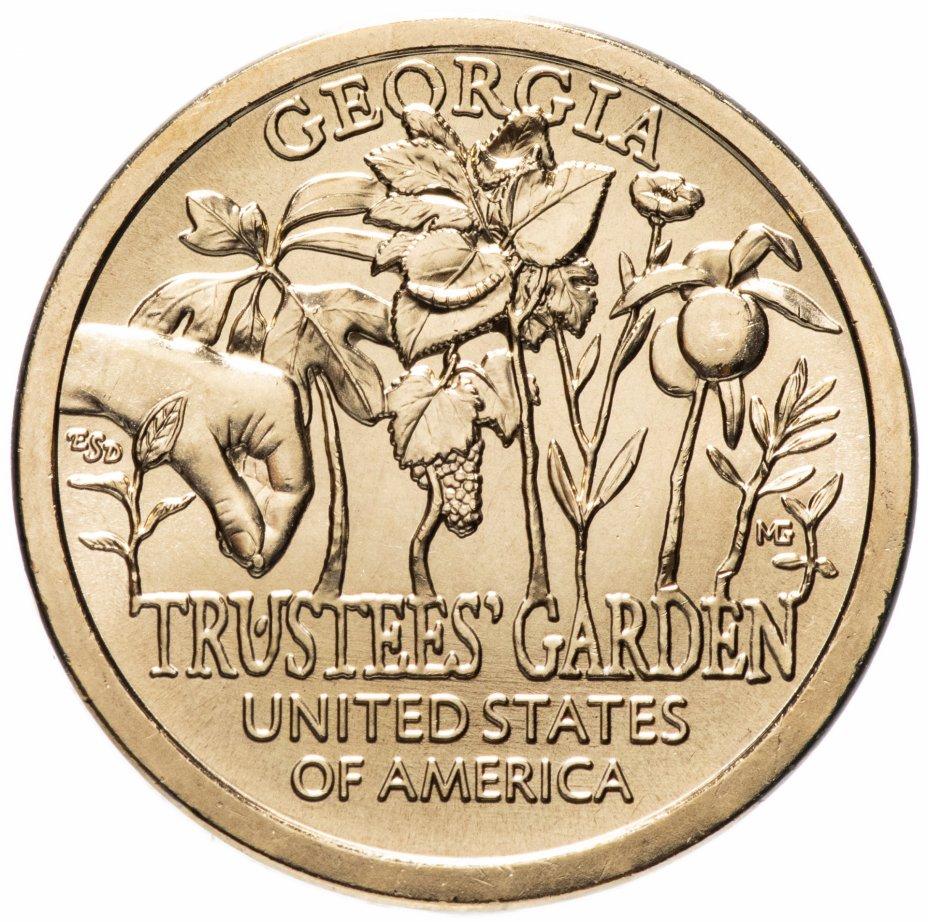 """купить США 1 доллар (dollar) 2019 """"Американские инновации - Сад попечителей (Джорджия)"""", случайный монетный двор"""