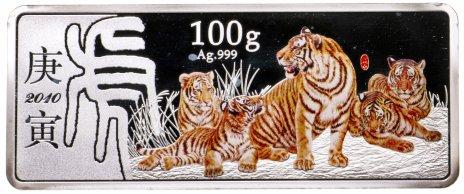 """купить Медаль-слиток из серебра """"Восточный лунный календарь - год тигра. Китай"""" в футляре с сертификатом подлинности"""