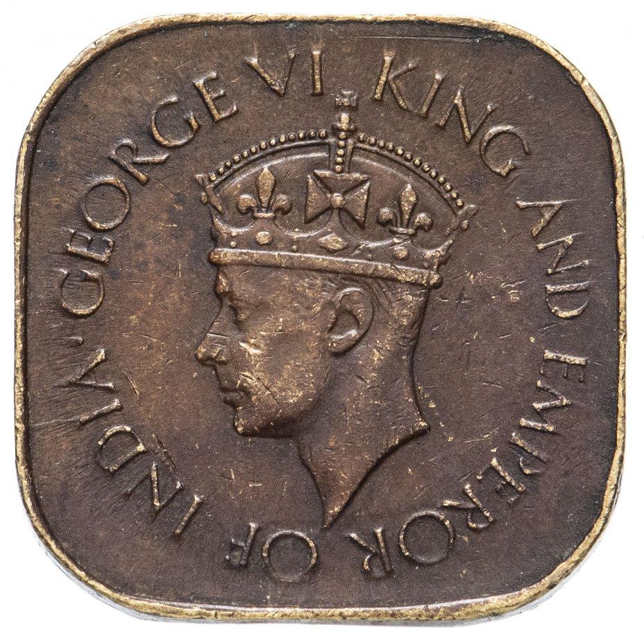 купить Цейлон 5 центов (cents) 1942