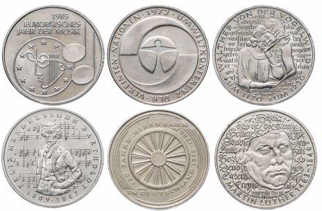 купить Германия (ФРГ) набор из 6 юбилейных монет 5 марок 1980-1985