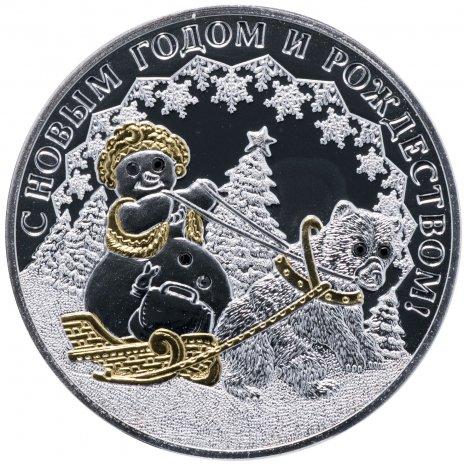 """купить Малави 50 квачи 2009 """"С новым годом и Рождеством - Снеговик"""""""