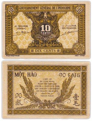 купить Французский Индокитай 10 центов 1942 год (Pick 89a)