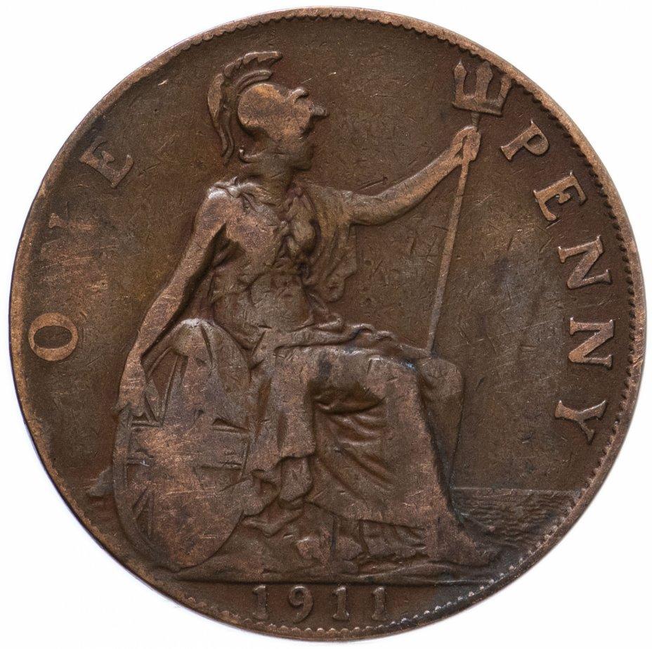 купить Великобритания 1 пенни 1911