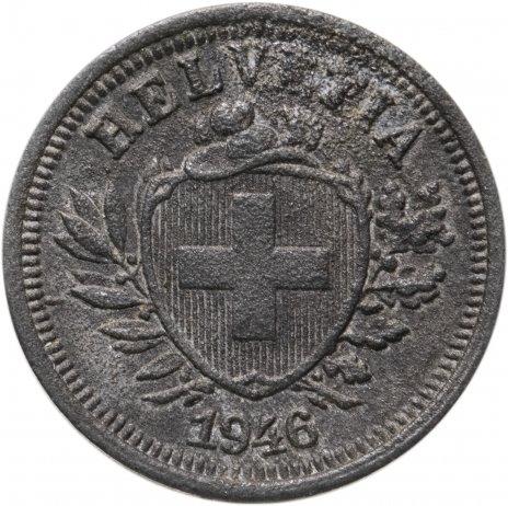 купить Швейцария 1 раппен 1946