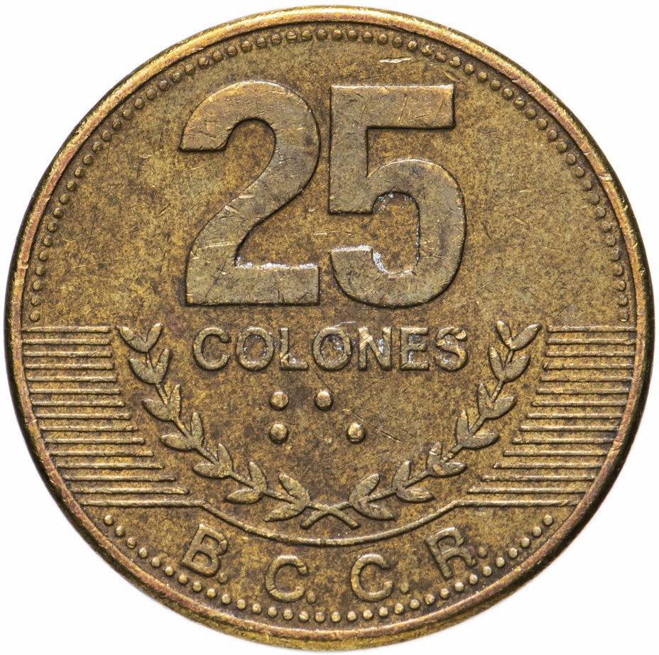купить Коста-Рика 25 колонов (colones) 2007-2014 магнетик, случайная дата