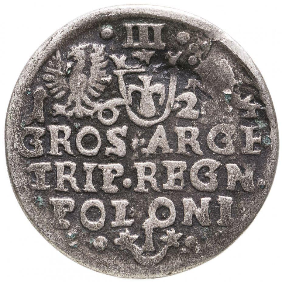купить Речь Посполитая, Рига 3 гроша 1624 Сигизмунд III Ваза