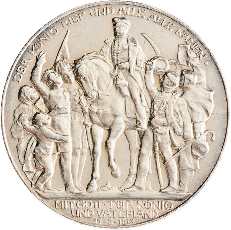 """купить Пруссия 3 Марки 1913  """"100-летие поражения Наполеона"""""""