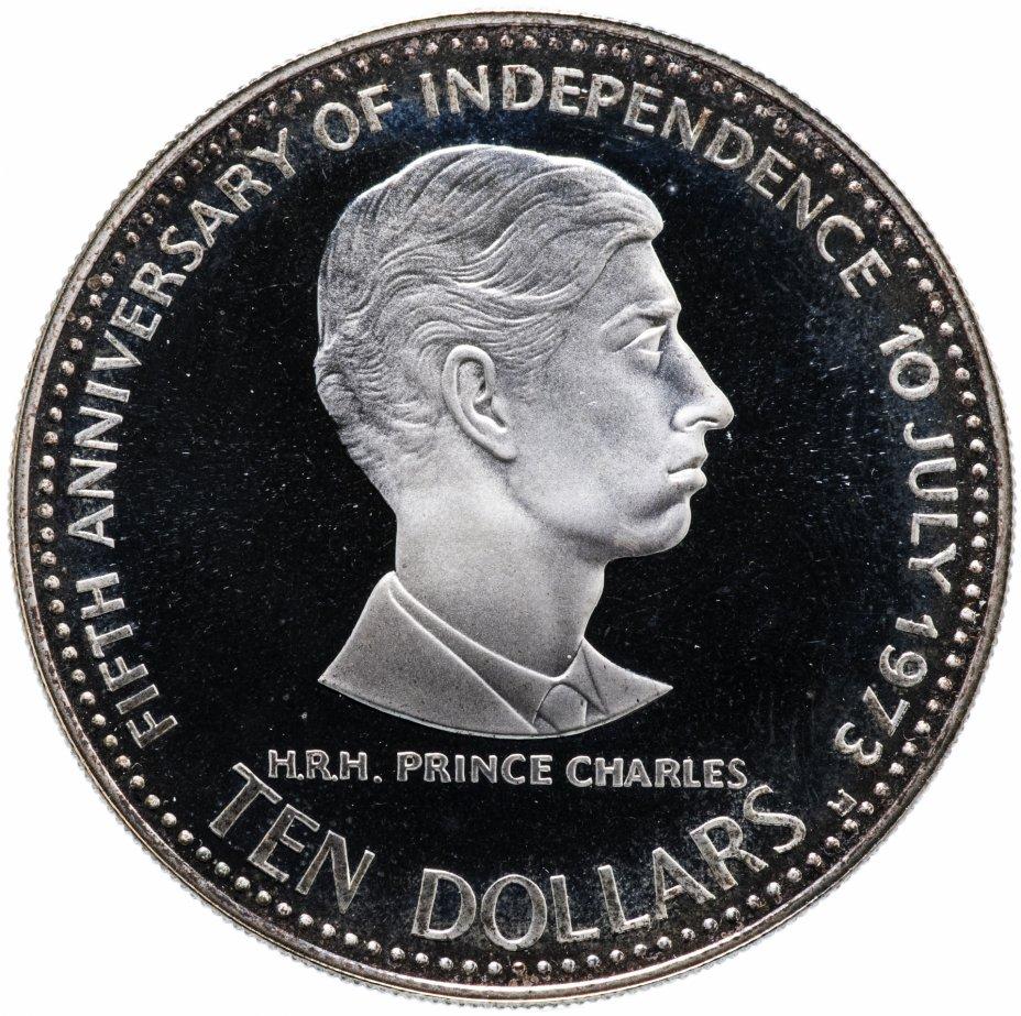 купить Багамы 10 долларов 1978 5 лет Независимости. Принц Чарльз