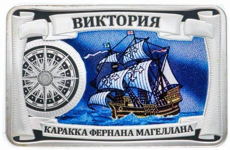 """купить Жетон """"Самые красивые корабли мира. Виктория"""""""