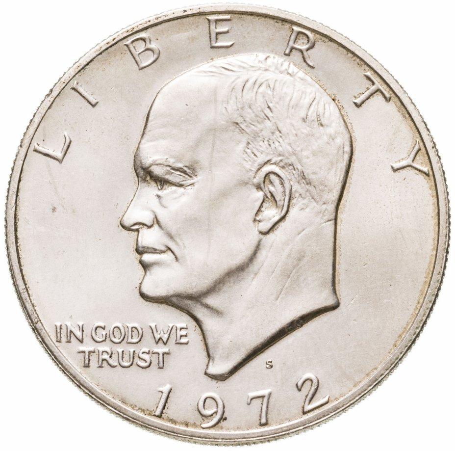 """купить США 1 dollar (доллар) 1972 S """"Эйзенхауэр"""""""