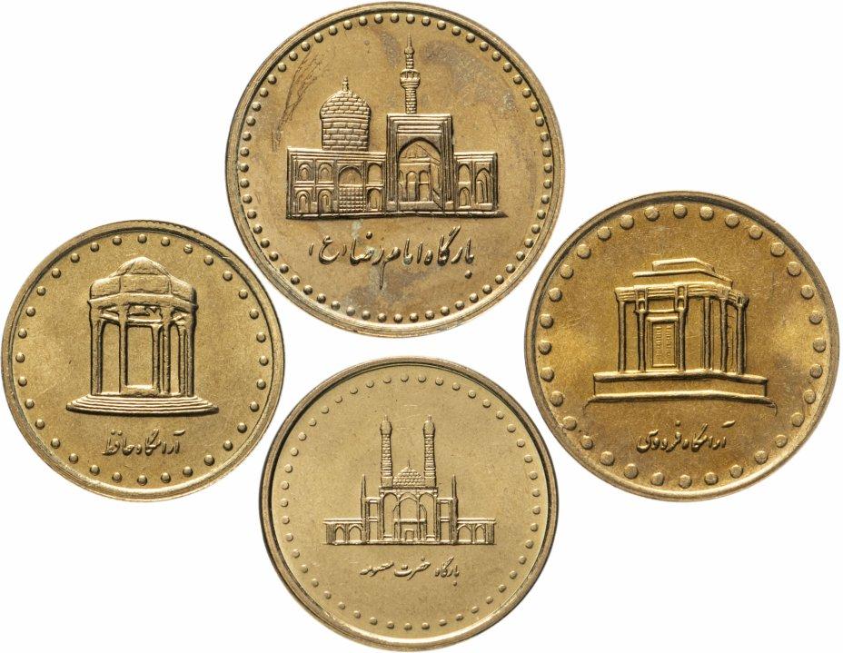 """купить Иран - набор монет 4 шт - 5, 10, 50 ,100 риалов 1996 - 2004 - """"Мавзолеи."""""""