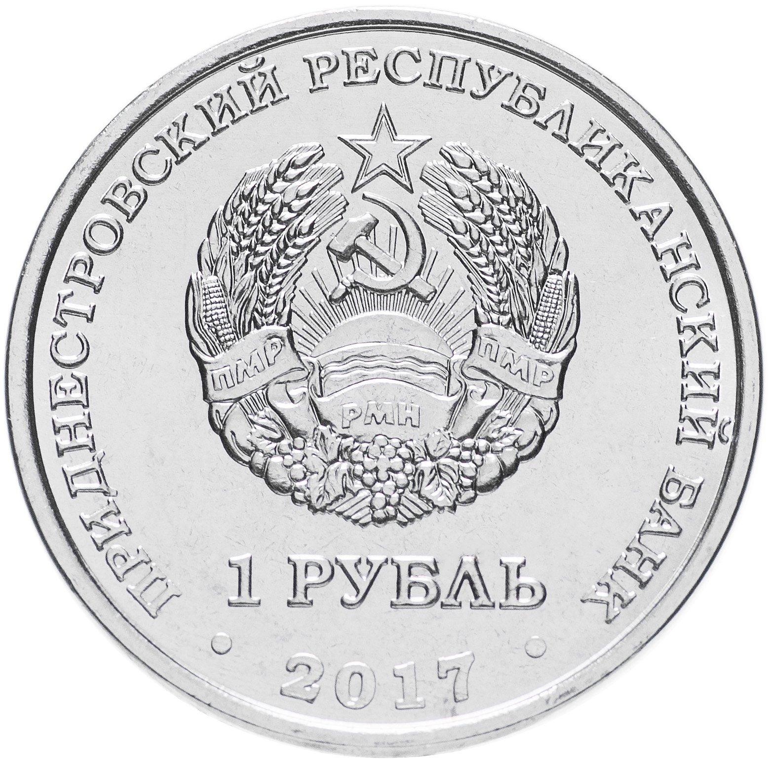 рубль 1766 года цена