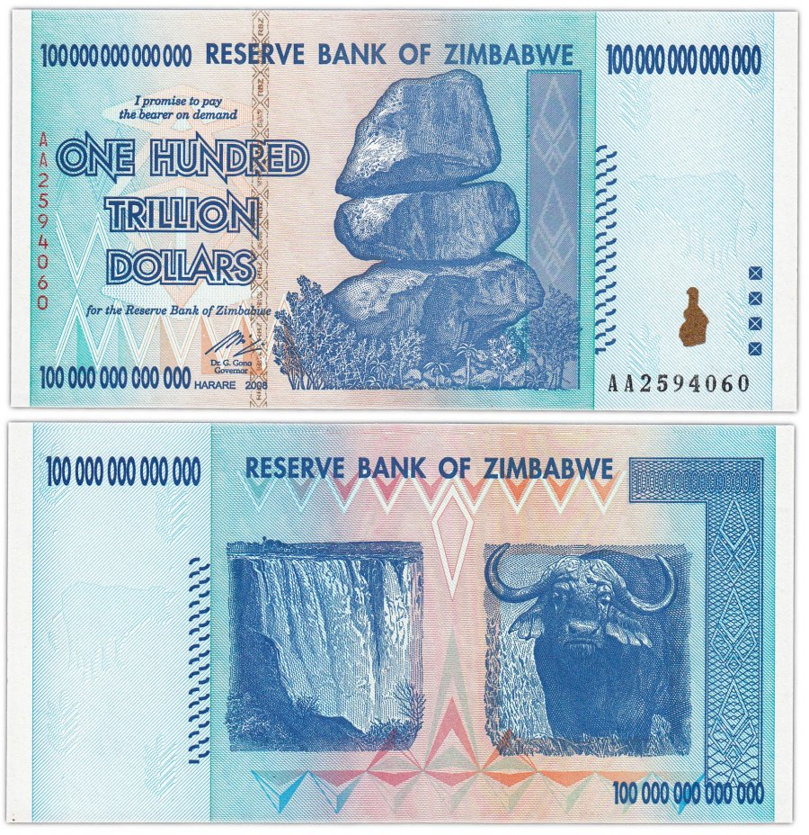 купить Зимбабве 100 триллионов долларов 2008 (Pick 91)