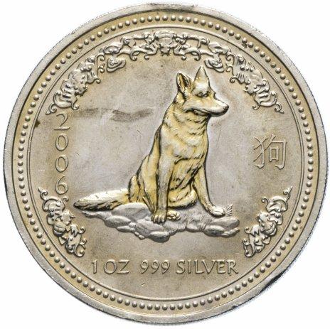 """купить Австралия 1 доллар (dollar) 2006 """"Китайский календарь - Год собаки"""""""
