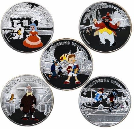 купить Острова Кука набор 5 долларов 2012 «Приключения Буратино» 5 монет