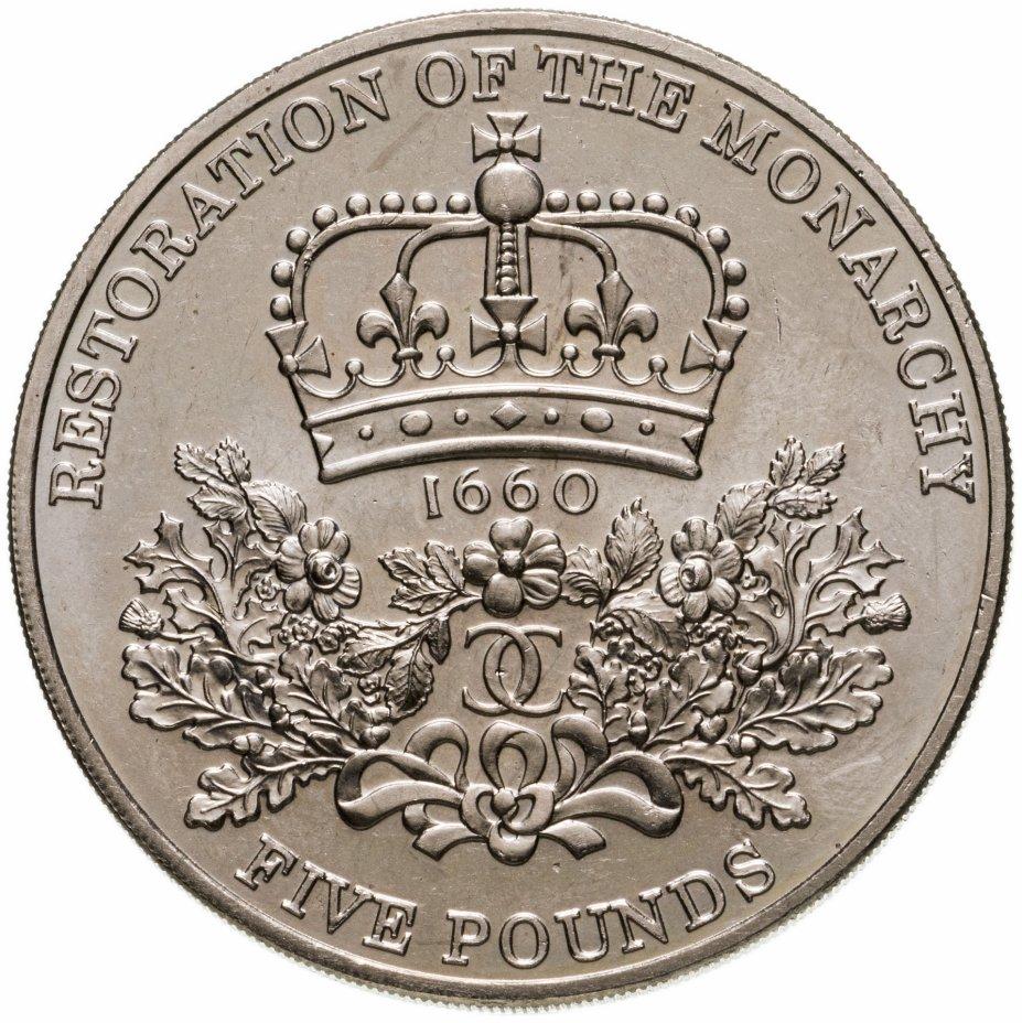 """купить Великобритания 5 фунтов (pounds) 2010 """"350 лет восстановлению монархии"""""""