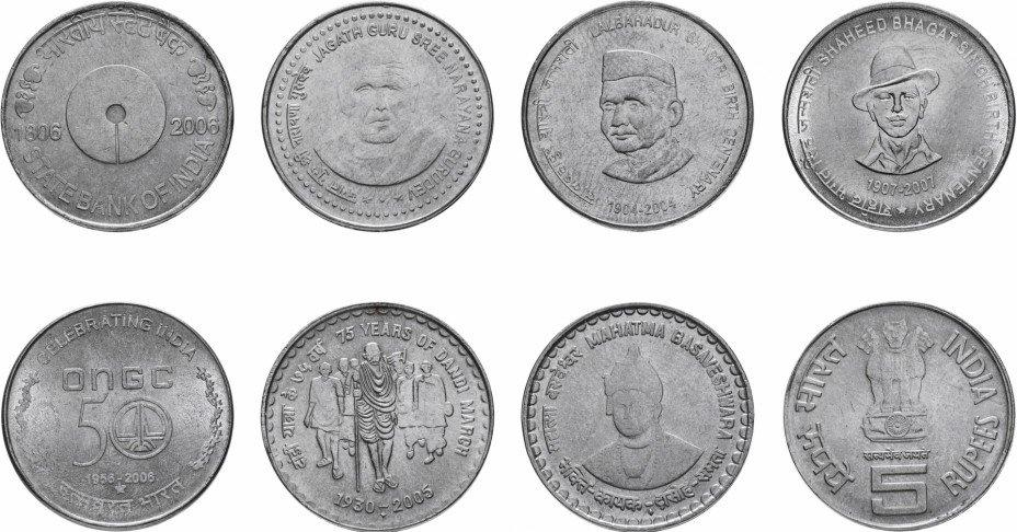 купить Индия набор монет 2004-2012 (7 штук) сталь
