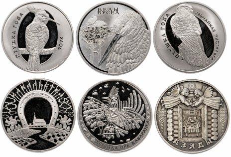 купить Беларусь набор из 6 монет 1 рубль 2008-2013