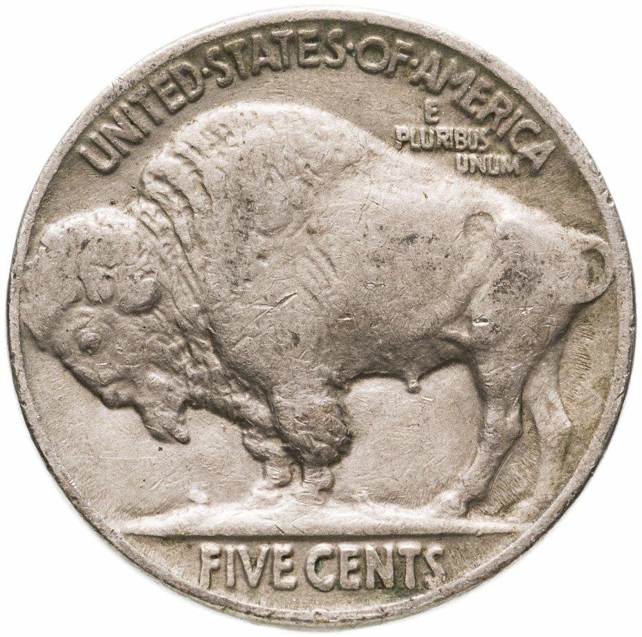 купить США 5 центов (cents) 1936 без знака монетного двора