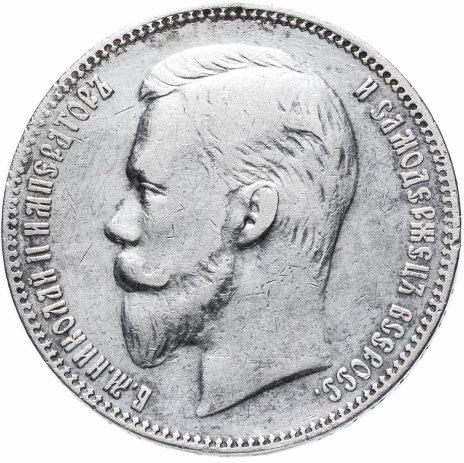 купить 1 рубль 1901 Ф.З