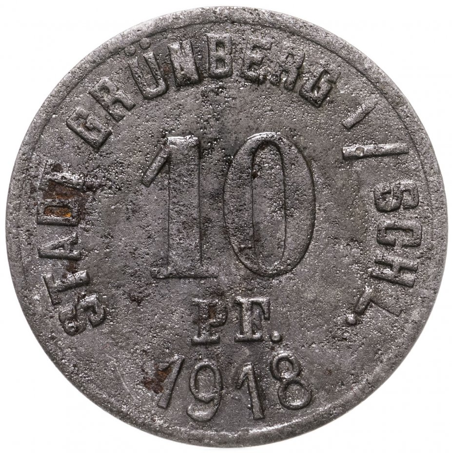 купить Германия (Грюнберг) нотгельд  10 пфеннигов 1918