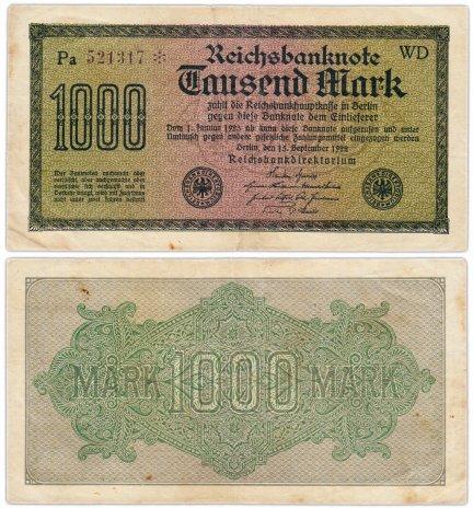 купить Германия 1000 марок 1922 Pick 76d(10)