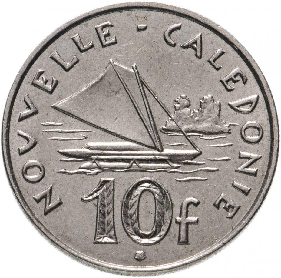 купить Новая Каледония 10 франков (francs) 2006-2018, случайная дата