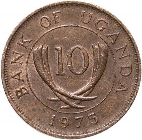 купить Уганда 10 центов (cents) 1975