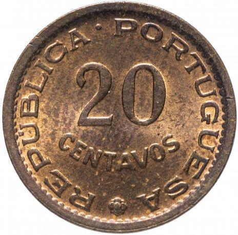 купить Португальский Мозамбик 20 сентаво 1973-1974