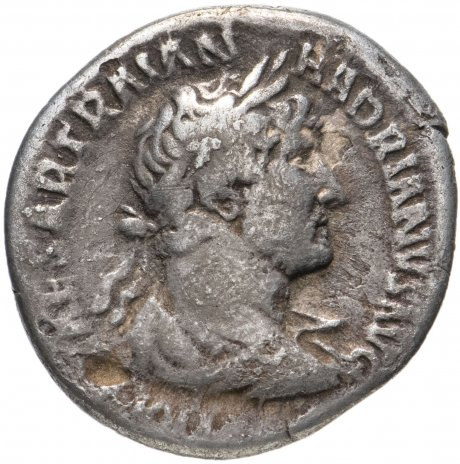 купить Римская империя, Адриан, 117-138 годы, денарий.