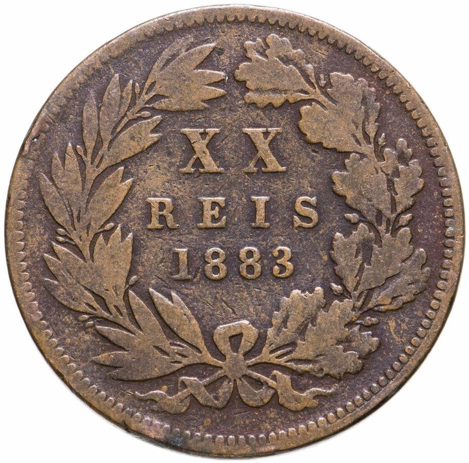 купить Португалия 20 рейс (reis) 1883