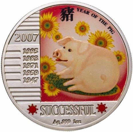 """купить Остров Ниуэ 1 доллар 2007 """"Год свиньи: Успех"""""""
