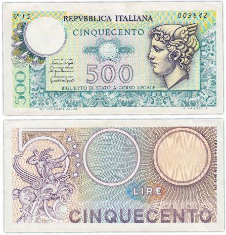 купить Италия 500 лир 1976 (Pick 95)