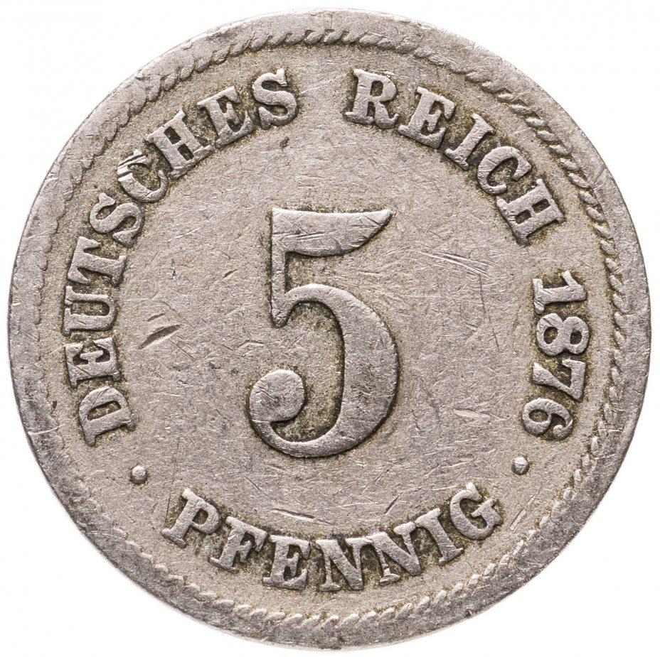 купить Германия 5 пфеннигов (pfennig) 1876 J
