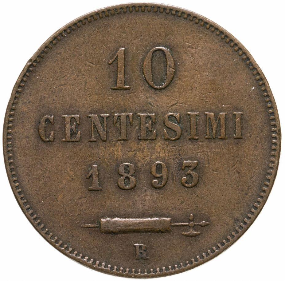купить Сан-Марино 10 чентезимо (centesimi) 1893