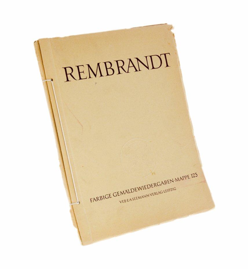 """купить """"Rembrandt 1606-1669"""", бумага, печать, E.A. Seemann Verlag, Германия, 1956 г."""