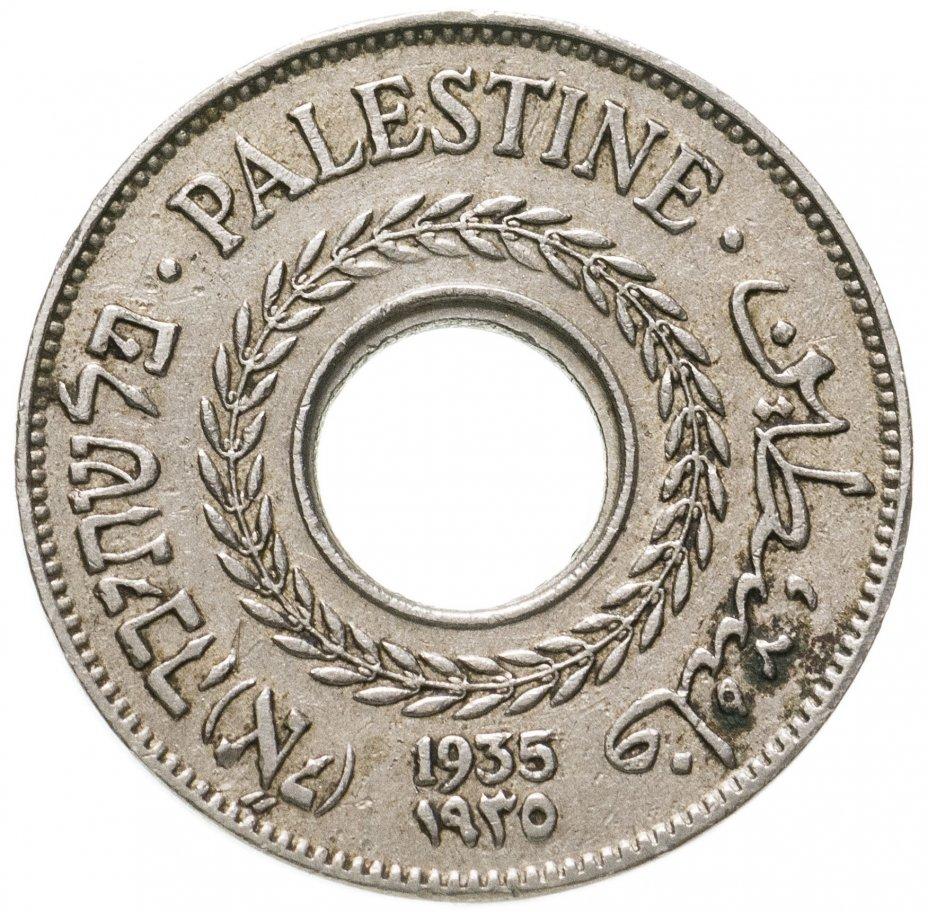 купить Палестина 5 милей (mils) 1935