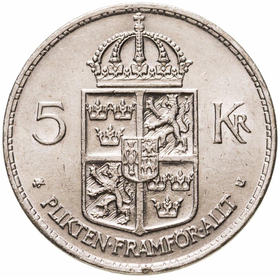 купить Швеция 5крон (kronor) 1972-1973, случайная дата