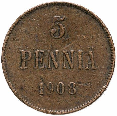 купить 5 пенни (pennia) 1908 Финляндия