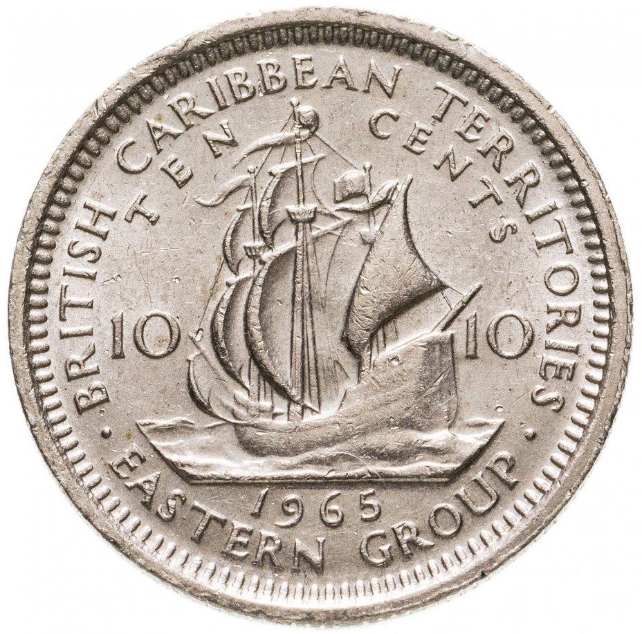 купить Восточные Карибы 10 центов (cents) 1965