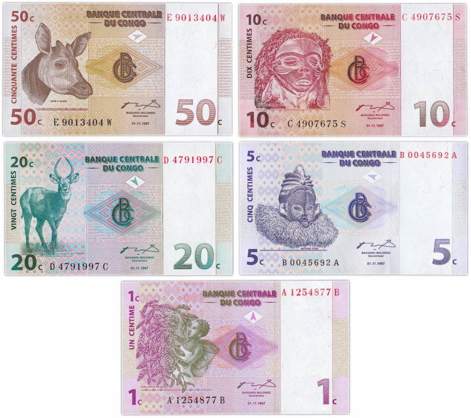 купить Конго - набор (5 банкнот) 1, 5, 10, 20, 50 сантим 1997 Фауна
