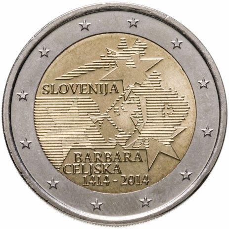 """купить Словения 2 евро 2014 """"600 лет со дня коронации Барбары Цилли"""""""