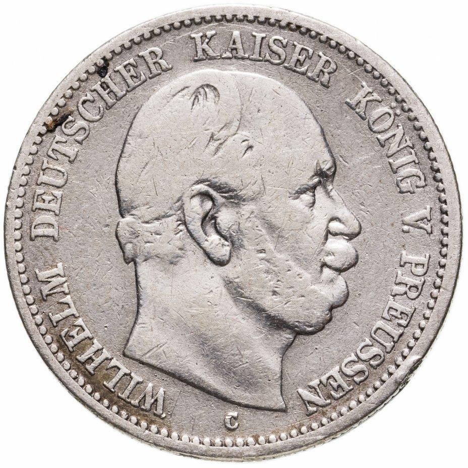 """купить Германия (Империя) 2 марки (mark) 1877 C  знак монетного двора: """"C"""" - Франкфурт-на-Майне"""