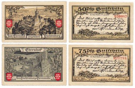 купить Германия (Тюрингия: Кала) набор из 2-х нотгельдов 1921