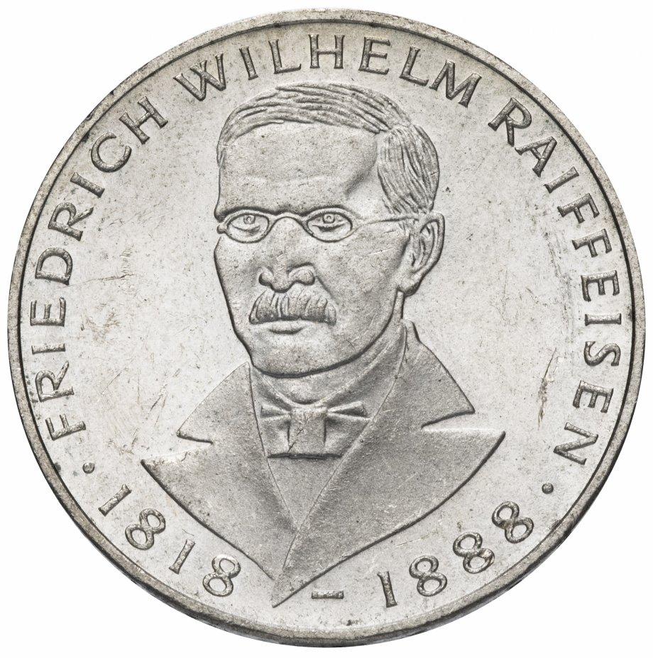 """купить Германия 5 марок 1968 """"150 лет со дня рождения Фридриха Вильгельма Райффейсена"""""""