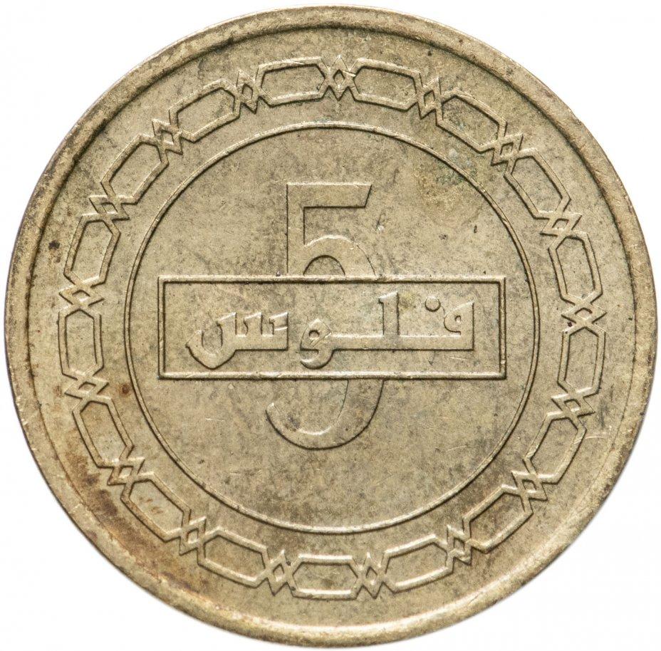 купить Бахрейн 5 филсов (fils) 2009