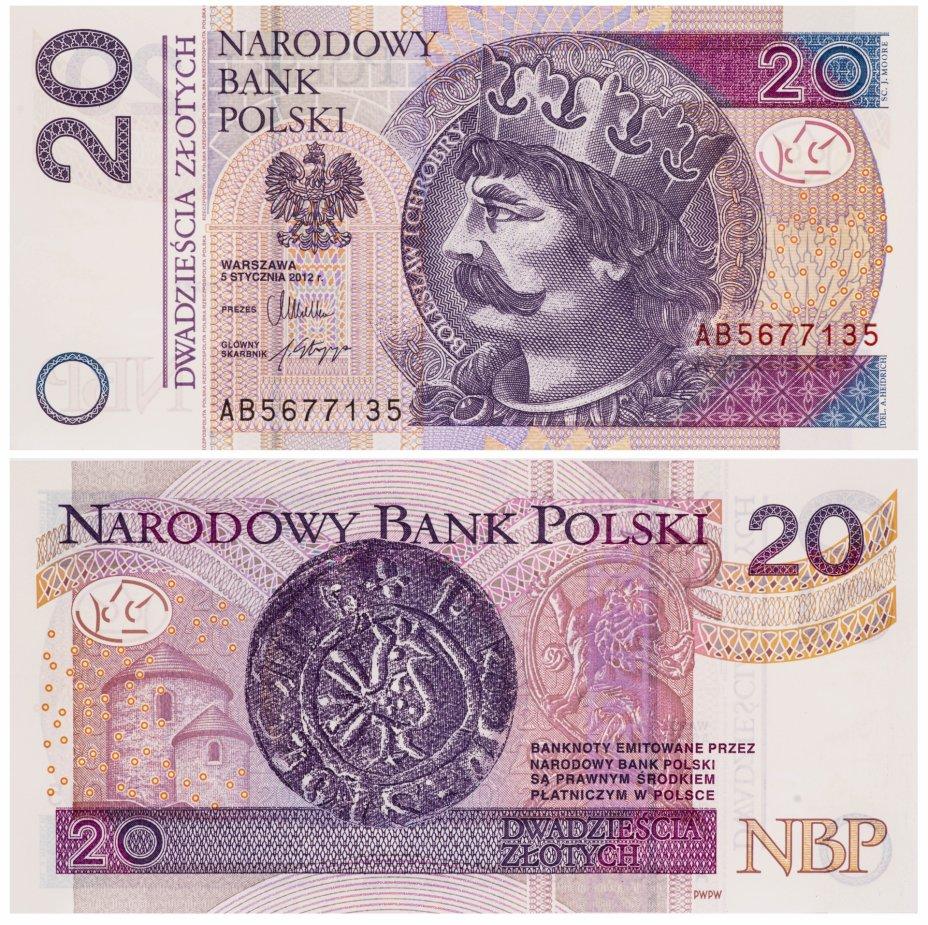 купить Польша 20 злотых 2012 (Pick 184a)