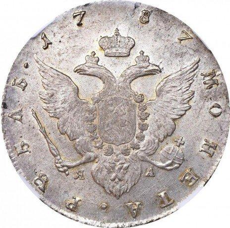 купить 1 рубль 1787 года СПБ-TI-ЯА