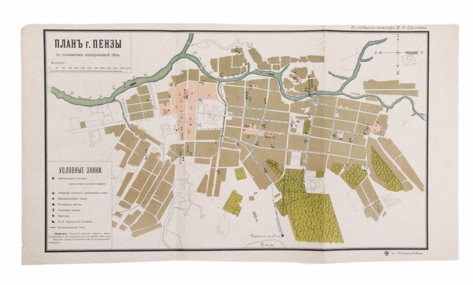 купить План г. Пензы с показанием водопроводной сети 1910-е гг. Литография Тов. И.Н. Кушнерев и Ко